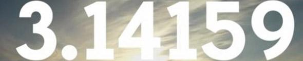 nombre pi dans le ciel